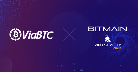 ViaBTC mining pool and AntSentry, a subsidiary of Bitmain, reached global strategic cooperation. (Graphic: Business Wire)