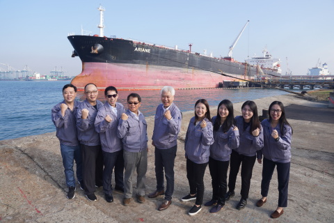 On December 1, 2020, CPC held a ceremony to celebrate the arrival of the first shipment of crude oil from Chad's Oryx Concession at the Dalin Refinery. Chenners Fan (middle), deputy chief executive officer of CPC's Exploration & Production Business Division, and his colleagues welcomed the tanker. (Photo: Business Wire)