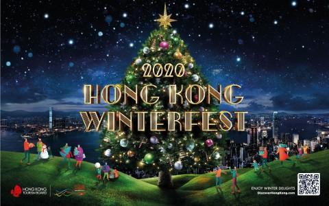 2020香港缤纷冬日巡礼活动之一——香港中心商务区360度虚拟之旅,感受喜悦的节日氛围 (照片:美国商业资讯)