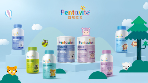 Pentavite products (Graphic: Business Wire)