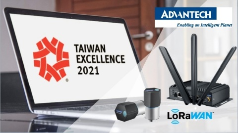 Advantech - 2021 Taiwan Excellence Award - LoRaWAN Solution for Remote Monitoring and Control (Graphic: Business Wire)
