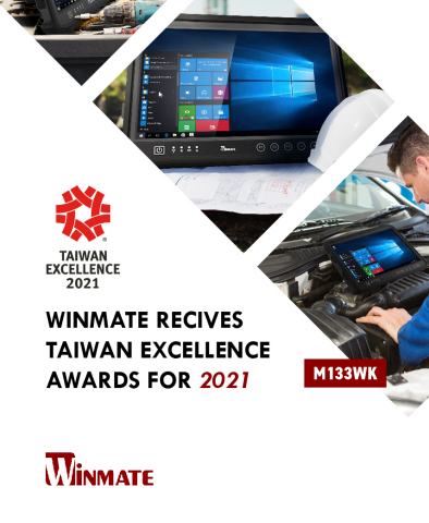 Winmate - M133WK Rugged Tablet For Vehicle Diagnostics (Graphic: Business Wire)