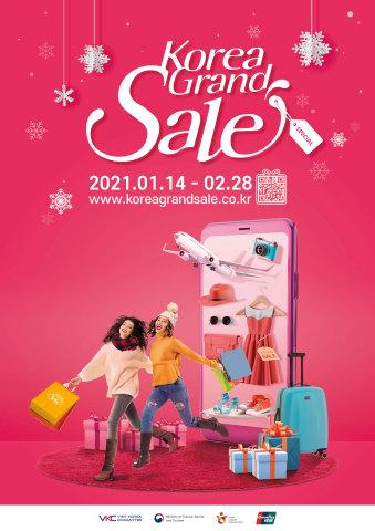 文化体育観光部と(財)韓国訪問委員会は1月14日(木)から2月28日(日)まで、外国人のためのショッピング文化観光祭り「2021コリアグランドセール(Korea Grand Sale 2021)」を開催する。2021コリアグランドセールは開幕を知らせるK-ポップ韓流スターのOH MY GIRLのオンラインコンサートで始まり、1月14日から46日間開催される。2021コリアグランドセールでは 韓国の魅力的な観光コンテンツを非対面で体験し、購買する韓国文化観光ネット体験プログラム、外国人に人気があるアイテムを集めて割引特典を提供するネットショッピング特別展、観光に関連する分野の割引特典を提供して、コロナ禍後の韓国訪問を促す韓国観光商品事前購入プロモーション、外国人対象の参加型ハッシュタグイベントである「シェア ユア コリア(Share Your Korea)」などを実施して、関心を高め参加を促す計画である。 (画像:ビジネスワイヤ)