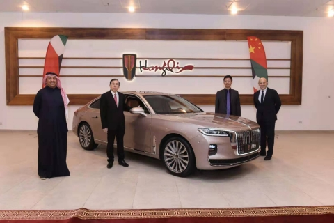 Hongqi Exhibition Hall in Kuwait opened, and three models H9, H5 and HS5 were launched for Kuwaiti users. (Photo: Business Wire)