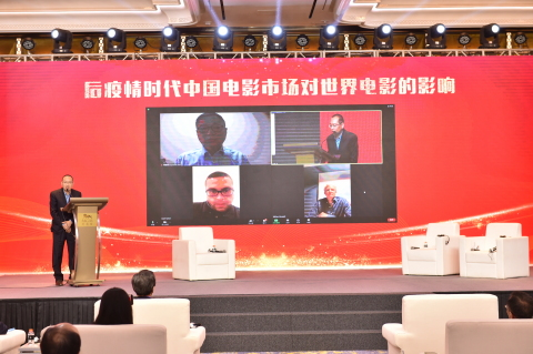 """The third panel of the fifth Sino-U.S. Cultural Industry Summit was """"What kind of role does Chinese film play in the global film industry after the Pandemic?"""" The panelists: David Uslan, the producer of """"Batman;"""" William Mundell, successful businessman and producer of """"Better Angels;"""" Zhou Liming, chairman of the Aollywood Film Critics Association; the host Han Haoyue, Famous Film Critic, Aollywood Film Critics Association. (Photo: Business Wire)"""