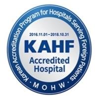 Логотип медицинских учреждений, получивших аккредитацию KAHF. (Графика: Business Wire)