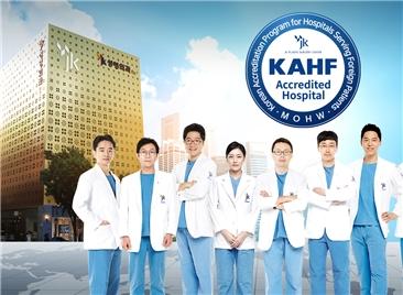 JK Plastic Surgery Center. (Графика: Business Wire)