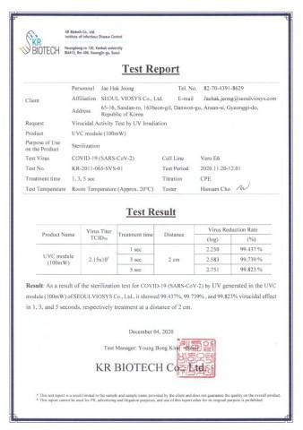 KR Biotech对首尔伟傲世的UV LED Violeds的测试报告和结果(照片:美国商业资讯)