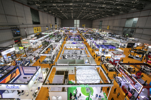 The Intelligent Industry Information Technology Exhibition Area of the CIIE (Photo: Business Wire)