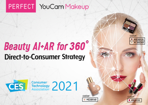 Perfect Corp. reveals innovative new direct-to-consumer 360° beauty tech solutions at CES 2021 (Photo: Business Wire)
