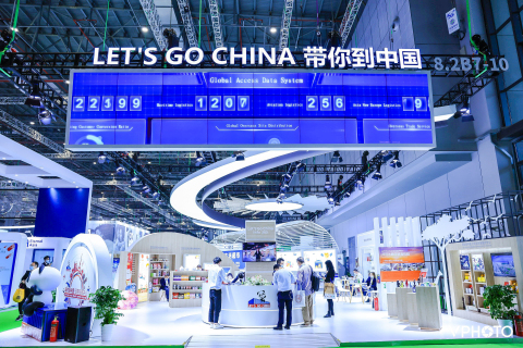 Trade Services Exhibition Area of the CIIE (Photo: Business Wire)