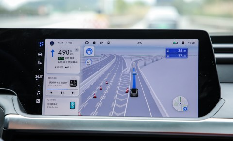 XPeng P7 central panel (Photo: Business Wire)