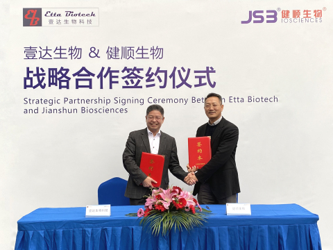 Dr. Edward Dai, Chairman and CEO of Etta Biotech (left); Dr. Luo Shun, Chairman and President of JS Bio (right) (Photo: Business Wire)