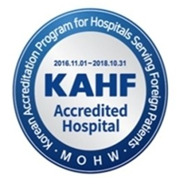 Accreditation Logo for Korean Accreditation Program for Hospitals serving Foreign patients (KAHF) Designated Hospitals. KAHF-designated hospitals ensure a safe Korea with thorough K-quarantine and an advanced medical system. KAHF is a program to select and designate medical institutions that offer excellent international medical services and a safe medical environment for medical treatment. Currently, CHA Fertility Center, JK Plastic Surgery Center, HanGil Eye Hospital, and Kim Byoung Joon Ledas Varicose Vein Clinic have been accredited and offer excellent medical services. The accredited medical institutions are expected to become a new ray of hope for international patients as they strictly comply with COVID-19 safety measures. (Graphic: Business Wire)