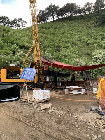 Exploration Drilling at Bolivar from Surface (Photo: Business Wire)