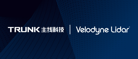 Velodyne Lidar and Trunk.Tech team to accelerate development of driverless trucks for China's logistics market. (Graphic: Trunk.Tech)