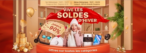 DHgate kicks off its Winter Sales Festival with up to 90% discounts, e-coupons and special lottery (Graphic: Business Wire)