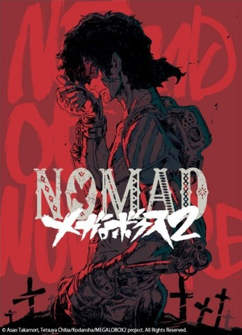 teaser visual of Nomad (Graphic: Business Wire)