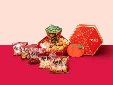 Traditional snack store Yiu Fung has partnered with creative printing company Papery to pack its most popular classic snacks into a beautifully designed CNY candy box (Photo: Business Wire)
