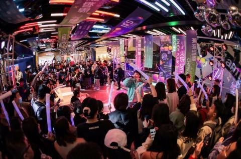"""Chengdu IFS """"CHAO"""" Launch Party (Photo: Business Wire)"""