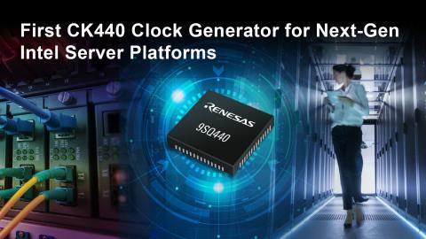 First CK440 Clock Generator for Next-Gen Intel Server Platforms (Photo: Business Wire)