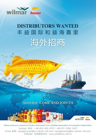 Wilmar and Yihai Kerry Are Looking for Overseas Distributors (Graphic: Business Wire)