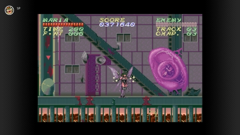 Available for the first time in the U.S., Psycho Dream is arriving to the Super Nintendo Entertainment System – Nintendo Switch Online library on Feb. 17! Originally available on the Super Famicom system in Japan, Psycho Dream is a reality-bending action platformer that sends you into a virtual fantasy game to rescue a missing person. (Graphic: Business Wire)