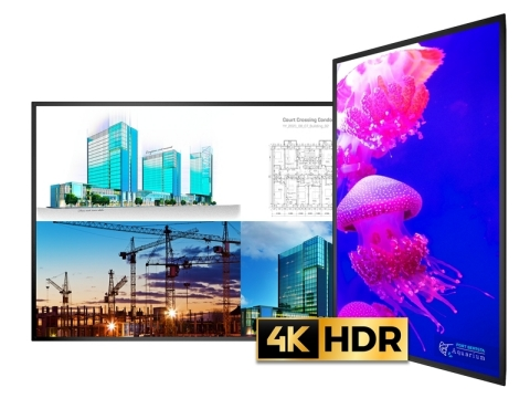 Planar announces Planar UltraRes X Series line of 4K HDR LCD displays, combining superior image performance with commercial reliability (Graphic: Business Wire)