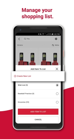 BJ's Wholesale Club is making it easier for members to seamlessly shop and save by launching new features on the BJ's app on Feb. 16, 2021. With these new features, members can now build and manage their weekly grocery list within the BJ's app, finding everything they need in a one-stop shop. (Graphic: Business Wire)
