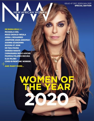 Senator, Dr. Rasha Kelej named as African Woman of the Year 2020 (Photo: Business Wire)