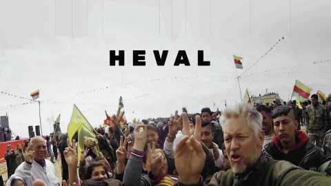 CuriosityStream's original film HEVAL premieres Summer 2021 (Photo: Business Wire)