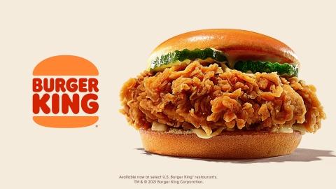 We Won't Half A** a New Chicken Sandwich (Photo: Business Wire)
