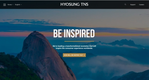 Hyosung TNS' technologically impressive, new 140-page website has been designed to unify Hysoung's leadership in the financial institution and retail industries and consolidate all of its previous, regional websites into one global website, including a multi-language interface and an intuitive, interactive product catalog. (Photo: Business Wire)