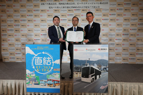 Representatives at the event (from left to right): Mr. Hanada Shinsaku, Executive Vice President of BYD Japan; Mr. Kazuya Suzuki, President, Representative Director of Keihan Bus; Mr. Kenichi Fujino, Assistant General Manager, Sales and Marketing Division of Kansai Electric Power (Photo: Business Wire)