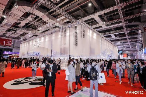 The Consumer Goods Exhibition Area of the CIIE (Photo: Business Wire)