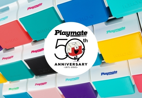 """2021 marks the 50th anniversary of the iconic Igloo Playmate cooler, and Igloo is celebrating by bringing back its popular Little Playmate design and premiering """"The Birds & The Beers: A Playmate Origin Story"""", a hilarious, documentary-style short film depicting the Playmate's journey, from concept to becoming """"America's lunchbox"""" and the bestselling cooler design of all time. (Photo: Business Wire)"""