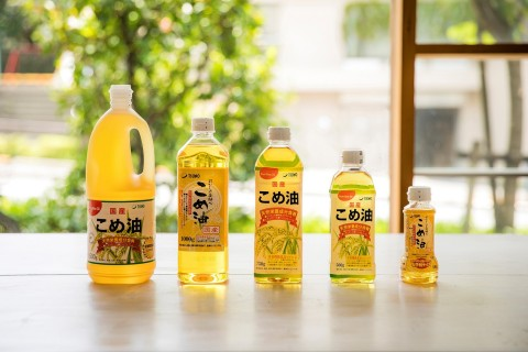 TSUNO brand rice bran oils sized from 180g to 1500g. Full nutrients from rice bran are contained. Rice Bran Oil has strong anti oxidant effect and its healthy and goes well with any kind of dishes from dressing to deep fries. (Photo: Business Wire)