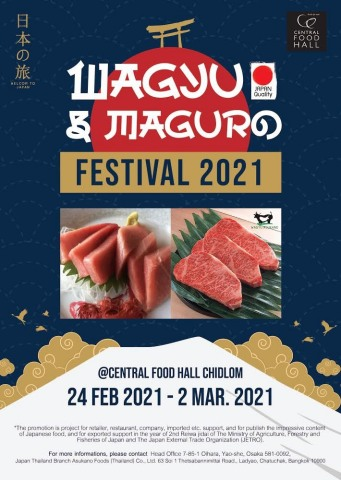 WAGYU & MAGURO FESTIVAL 2021 at CENTRAL FOOD HALL in Bangkok (Photo: Business Wire)