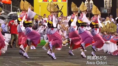 """""""Awa-Odori"""", the one of the most famous """"Bon-Odori"""", originated in Tokushima prefecture and has the 400-year history. (Photo: Business Wire)"""