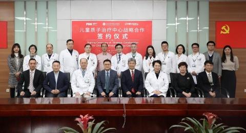 在位于上海的复旦大学附属儿科医院举行的合作签约仪式(照片:美国商业资讯)