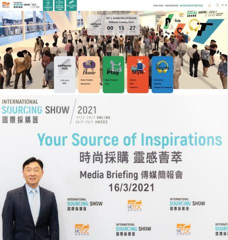 En réponse à l'impact de la pandémie sur les expositions commerciales du monde entier, le HKTDC lance l'événement HKTDC International Sourcing Show avec des formats en ligne et physique. Le volet en ligne débute le 17 mars. Lors d'un point presse en ligne tenu le 16 mars, Benjamin Chau, directeur adjoint exécutif du HKTDC, a présenté les points forts de l'exposition (Photo: Business Wire)