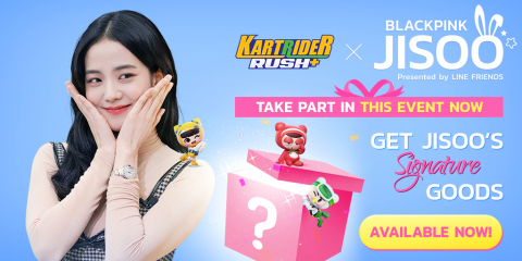 KartRider Rush+ x Jisoo (Graphic: Business Wire)