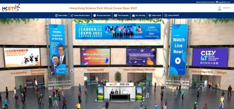 全港最大的创科招聘博览──香港科学园网上职业博览2021提供互动虚拟展览摊位,让求职者与科技公司进行在线会面。今年博览多个数字均创新高,吸引逾270间企业提供2,400多个职位空缺。(Photo: Business Wire)