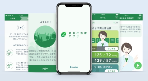 CureApp and Jichi Medical University collaborate on a hypertension therapeutics app: Primary endpoint met in Phase III clinical trial in Japan (Graphic: Business Wire)