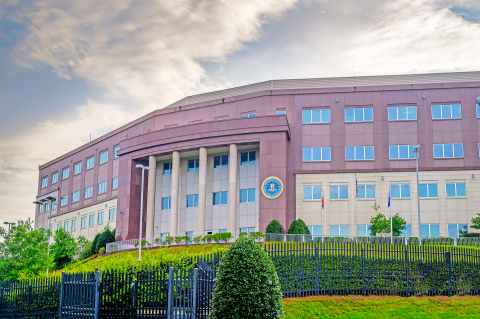 FBI - Knoxville is a 99,130 leased square foot LEED Certified build-to-suit property completed in 2010 and leased until August 2025 for an initial 15-year term (Photo: Business Wire)