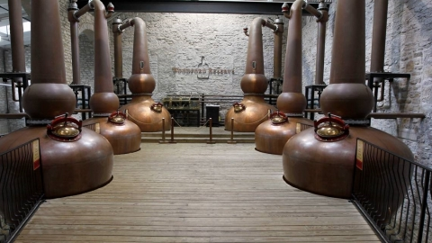 Woodford Reserve to expand Versailles Distillery (Photo: Business Wire)