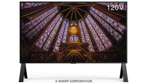 Foxconn Sharp 120-Inch 8K TV (Photo: Business Wire)