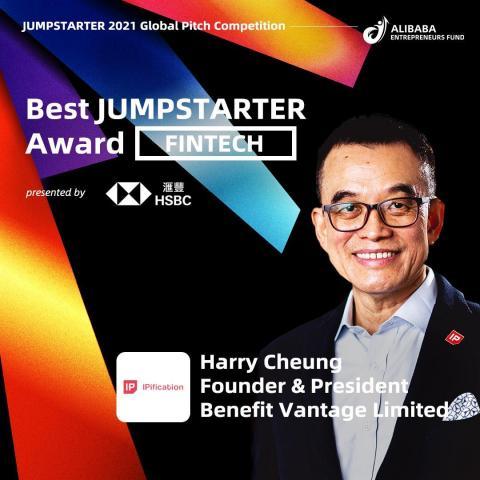 IPification Best Fintech Solution at Jumpstarter 2021 (Photo: Business Wire)