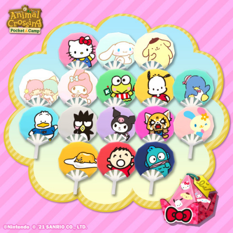 During Animal Crossing: Pocket Camp's Sanrio Characters Collection 2021 in-game event, players will be able to craft Sanrio gifts to send to their friends, which randomly reward friends with one of several special Sanrio character-themed uchiwa fans. There are a variety of fans to collect featuring fan-favorite Sanrio characters. (Graphic: Business Wire)