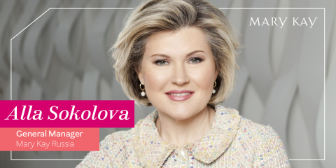 Alla Sokolova General Manager, Mary Kay Russia (Photo: Mary Kay Inc.)